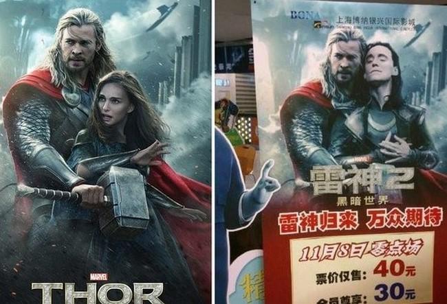 10 sự thật động trời về Thor có thể bạn thừa biết - Ảnh 4.