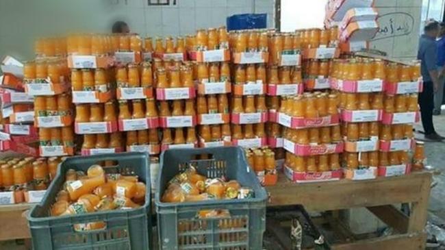 Bạn sẽ không còn muốn uống nước hoa quả đóng chai nữa khi trót bước vào xưởng sản xuất này - ảnh 1