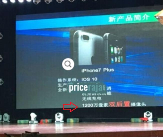Thay đổi lớn nhất trên iPhone 7 chính là có tới hai camera ở mặt sau - Ảnh 1.