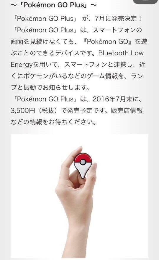 Pokemon Go Plus rao bán ở Việt Nam, giá từ 900.000 đồng - Ảnh 2.