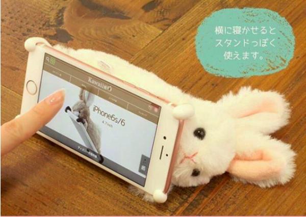Ốp điện thoại siêu dễ thương dành cho ai mê thú bông - Ảnh 3.