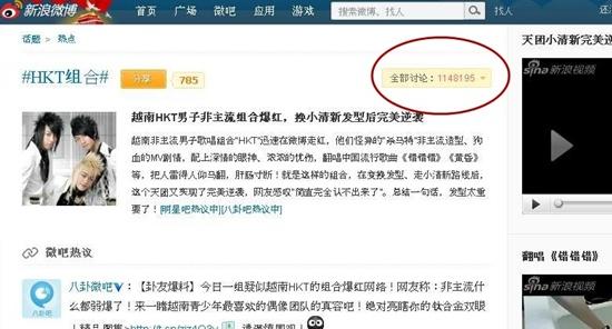 """Dân mạng Trung Quốc """"sốc"""" khi biết rõ về HKT 1"""