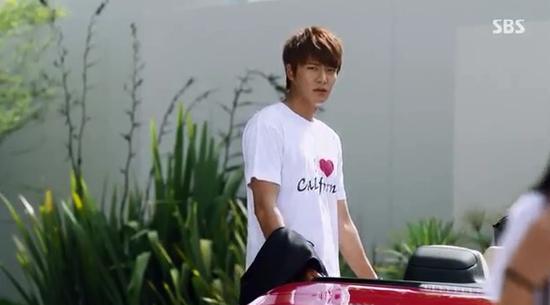 Park Shin Hye giật mình vì Lee Min Ho đột ngột cởi áo 7
