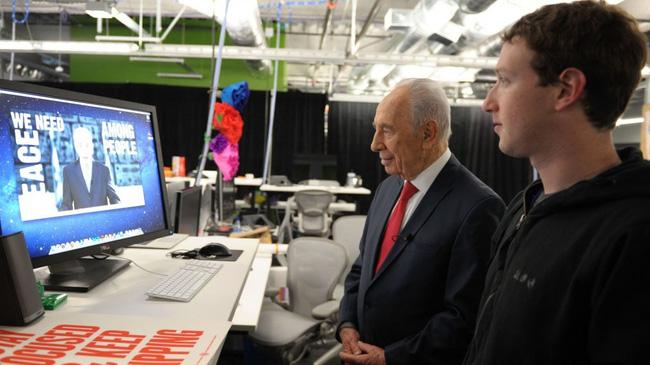 Bộ trưởng Israel bức xúc với hệ thống bảo mật có cũng như không của Facebook - Ảnh 3.