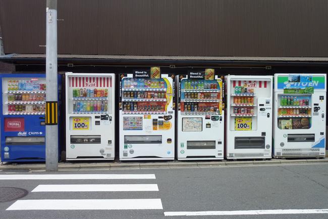 13 điều chỉ có ở Nhật Bản - Ảnh 13.
