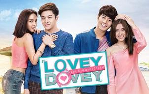 Lovey Dovey Series - Chờ đợi một người 8 năm, chuyện chỉ có trong phim Thái?