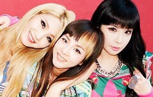"""Ba thành viên khi nghe tin Minzy rời nhóm: """"2NE1 sẽ tan rã thế này sao?"""""""