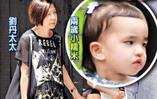 Hình ảnh hiếm hoi của con gái Dương Mịch - Lưu Khải Uy được hé lộ