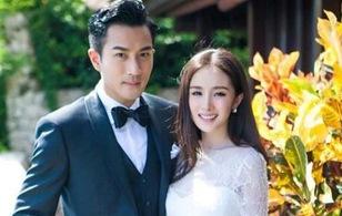 Vợ chồng Dương Mịch - Lưu Khải Uy kiện blogger tung tin cặp đôi ly hôn